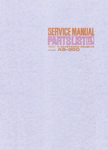 AKAI AS-980  4-Channel Stereo Receiver Service Manual