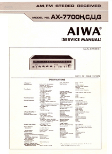 AIWA AM-FM Stereo Receiver AX-7700H Service Manual