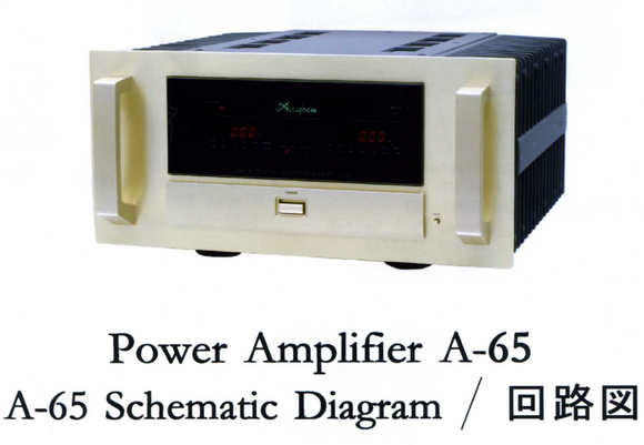 Accuphase Power Amplifier A-65 Service Manual