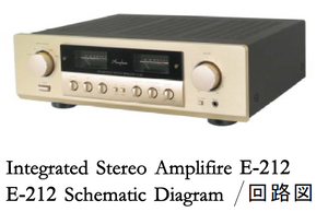 Accuphase E-212 Service Manual