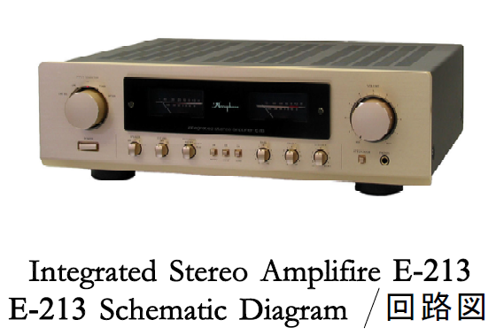 Accuphase E-213 Service Manual
