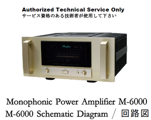 Accuphase M-6000 Service Manual