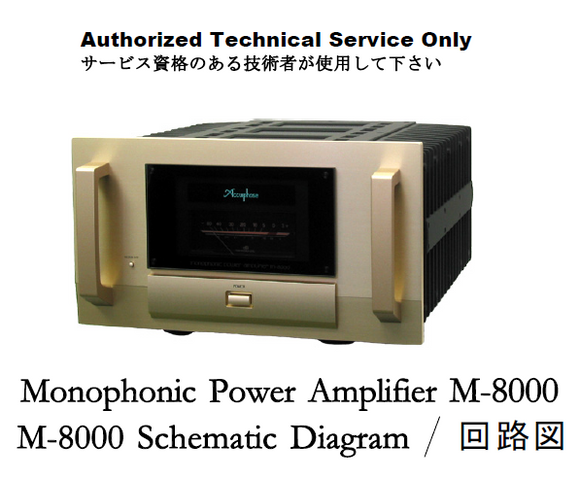 Accuphase M-8000 Service Manual