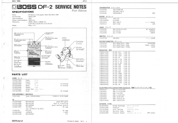 BOSS DF2 Distortion Pedal Service Notes