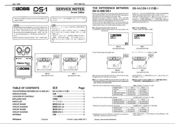 BOSS DS-1 Distortion Service Notes