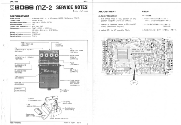 BOSS MZ2 Digital Metalizer Pedal Service Notes