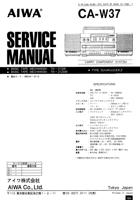 AIWA CS-W7 Compact Stereo Recorder Service Manual