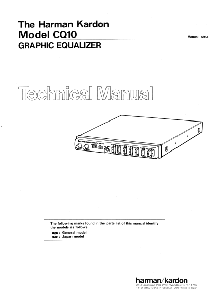 Harman Kardon CQ10 Graphic Equalizer Technical Service Manual