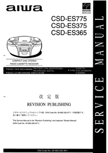 AIWA CSD-ES775 Revision Compact Disc Receiver Service Manual