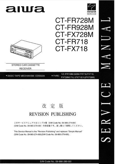 AIWA CT-FR728M Revision Stereo Car Receiver Service Manual