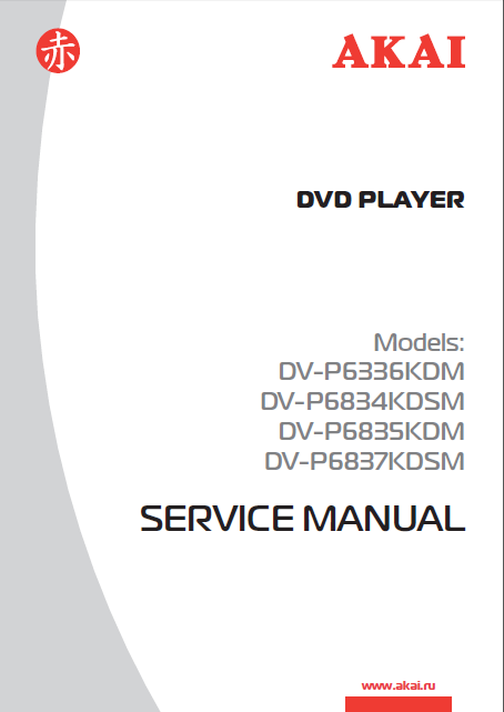 AKAI Model DV-P6336KDM P-6834KDSM DVD Player Service Manual