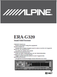 ALPINE ERA-G320 Sound Field Processor Owner's Manual