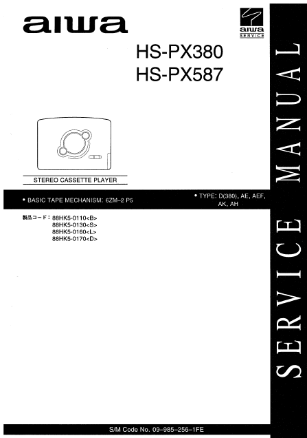AIWA HS-PX380 Stereo Cassette Player Service Manual