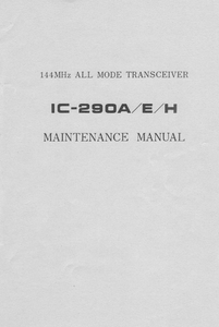 ICOM IC-290A All Mode Transceiver Maintenance Manual
