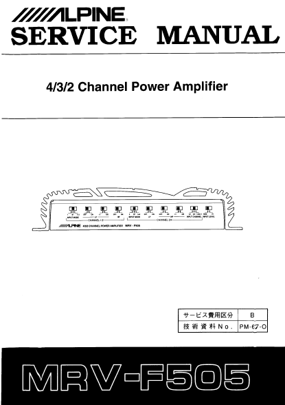 ALPINE MRV-F505 Channel Power Amplifier Service Manual