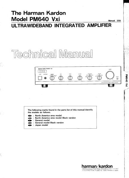 Harman Kardon PM640 Vxi Ultrawideband Integrated Amplifier Technical Service Manual