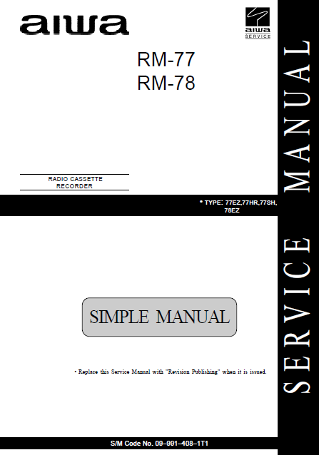 AIWA RM 77-78 Simple Radio Cassette Recorder Operation Manual