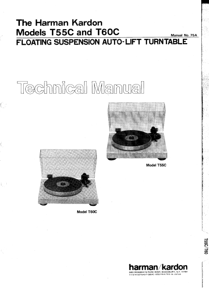 Harman Kardon T55C T60C Floating Suspension Auto-Lift Turntable Technical Service Manual