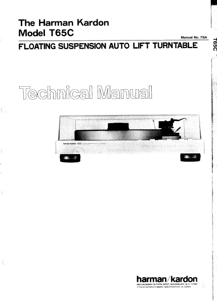 Harman Kardon Model T65C Floating Suspension Auto Lift Turntable Technical Service Manual