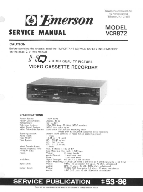 Emerson VCR872 Service Manual