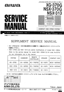 AIWA XG-370G Compact Disc Service Manual