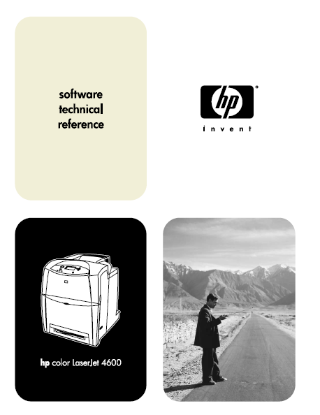 Hewlett Packard Color LaserJet 4600 software technical reference Service Manual