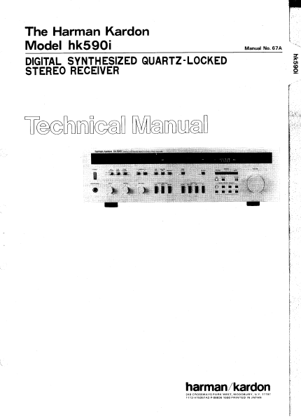 Harman Kardon hk590i Digital Synthesized Quartz-Locked Stereo Receiver Technical Service Manual