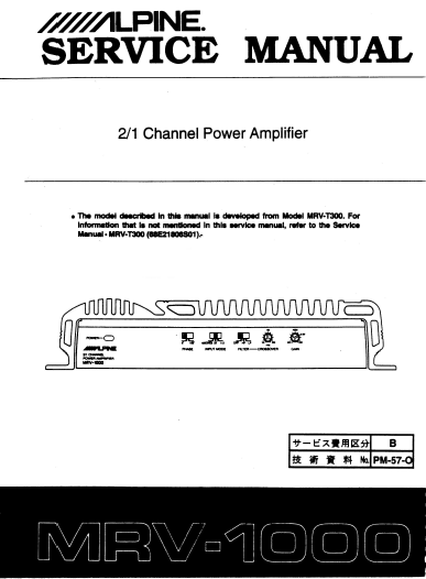 ALPINE MRV-1000 Channel Power Amplifier Service Manual