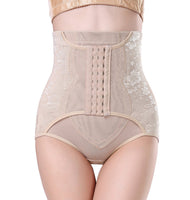 2017 Women Maternity  Intimates Postnatal Belly Band