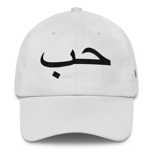 LOVE DAD CAP