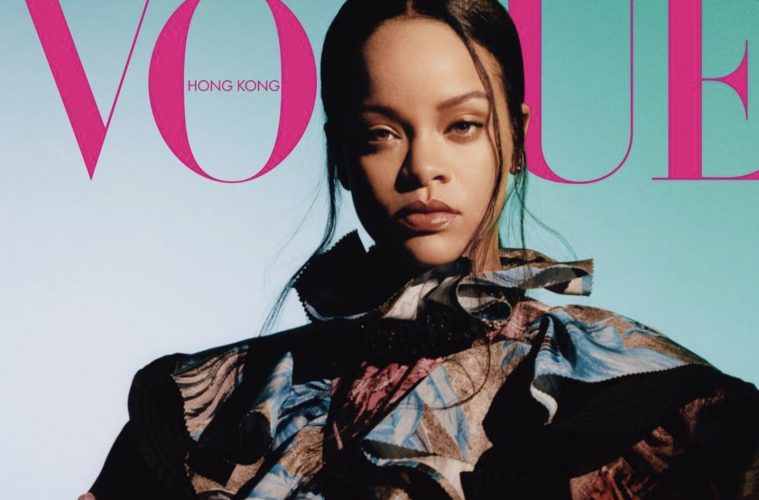 Rihanna graces the cover of Vogue Hong Kong