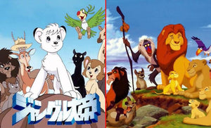 Kimba the White Lion Regains the Spotlight with The Lion King Release
