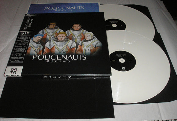 Policenauts Video Game Soundtrack 2 LP 180 Gram WHITE Vinyl Booklet & Print NEW SEALED
