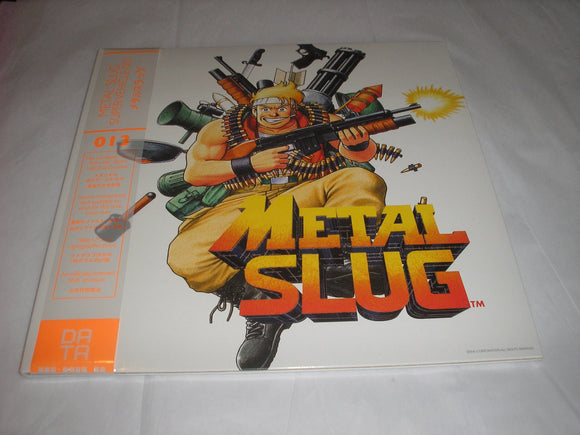 Metal Slug Video Game Soundtrack LP 180 Gram YELLOW Colored Vinyl NEW SEALED