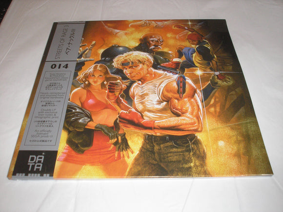 Streets Of Rage 3 Video Game Soundtrack 2 LP 180 Gram ORANGE Vinyl NEW SEALED