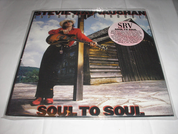Stevie Ray Vaughan Soul To Soul LP Vinyl Epic Reissue His Third Album NEW SEALED