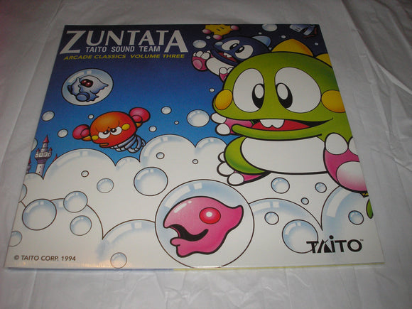 Zuntata Arcade Classics Volume 3 Blue and Green Splatter Vinyl LP NEW SEALED