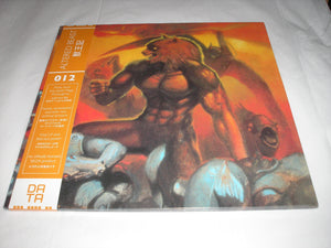Altered Beast Video Game Soundtrack LP 180 Gram ORANGE Vinyl Limited NEW SEALED