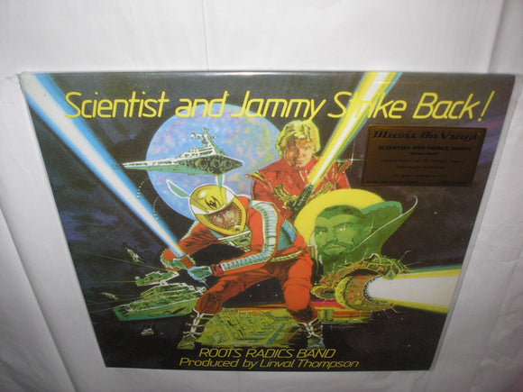 Scientist & Prince Jammy Strike Back! LP 180 Gram ORANGE Vinyl Reggae Ltd MOV NEW SEALED