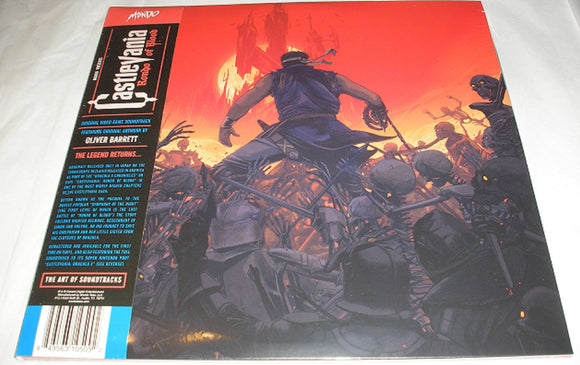 Castlevania Rondo Of Blood / Dracula X Original Video Game Soundtrack 2 LP 180 Gram BLACK Vinyl MONDO NEW SEALED
