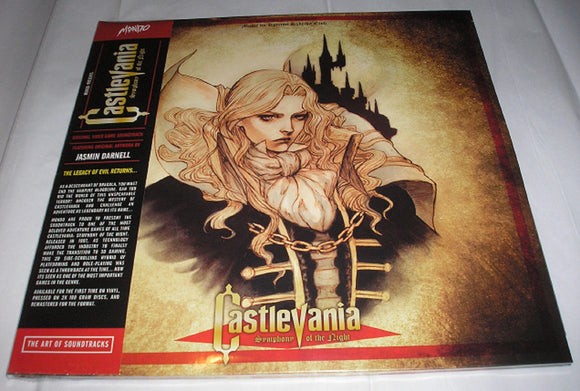 Castlevania Symphony Of The Night Video Game Soundtrack 2 LP 180 Gram BLACK Vinyl Mondo NEW SEALED