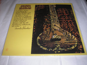 Ananda Shankar Self Titled LP 180 Gram Vinyl Sitar Moog 1970 Reissue NEW SEALED