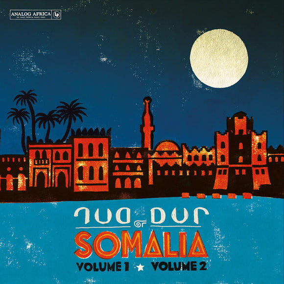 Dur-Dur Band Dur-Dur Of Somalia: Volume 1 & 2 3LP Vinyl NEW
