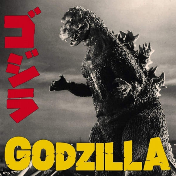 Godzilla Original Motion Picture Soundtrack by Akira Ifukube 50th Anniversary LP Remastered Vinyl EU Import NEW PreOrder