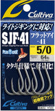 Owner Cultiva Stinger Jigging Hook SJF-41TN Flat Eye