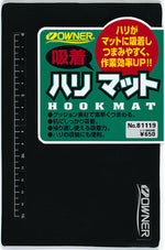 Owner Hook Mat