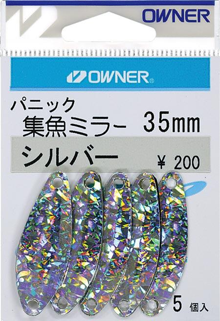 Owner FLASH FISH MIRROR (35MM, 5pcs) - Coastal Fishing Tackle
