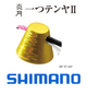 Shimano Engetsu Single Tenya EK-610M - Bait Lure for Snapper