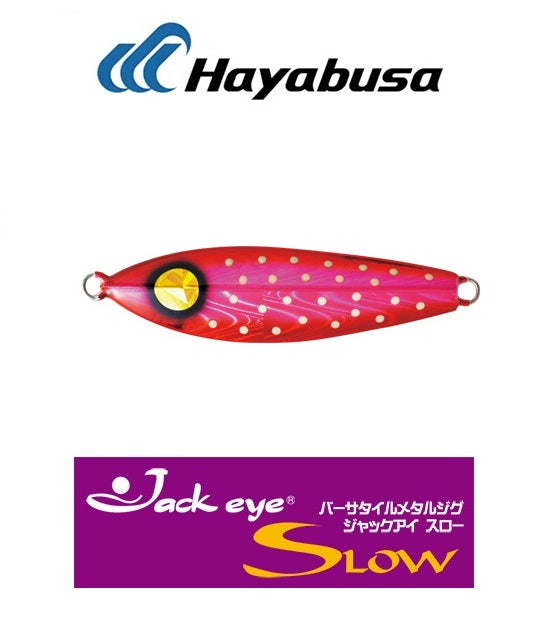 Hayabusa Jack Eye Slow FS424 Slow Fall Jig #9 Red Glow Dot