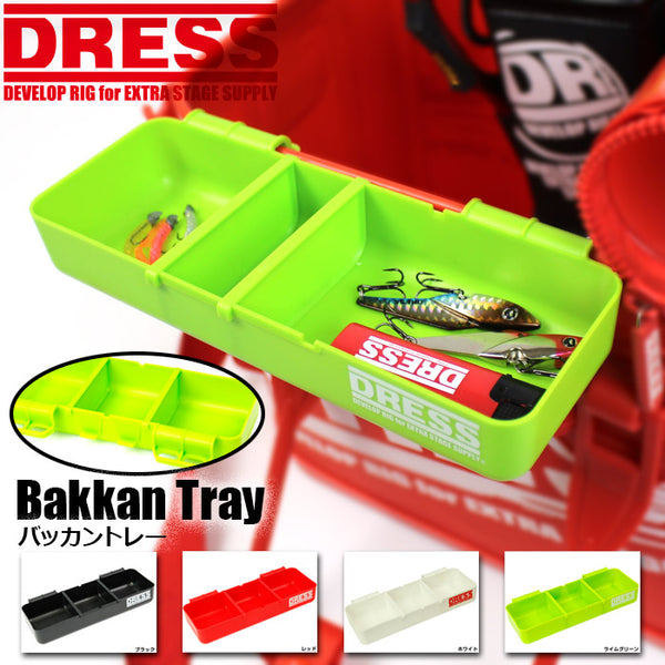 Dress Bakkan Tray